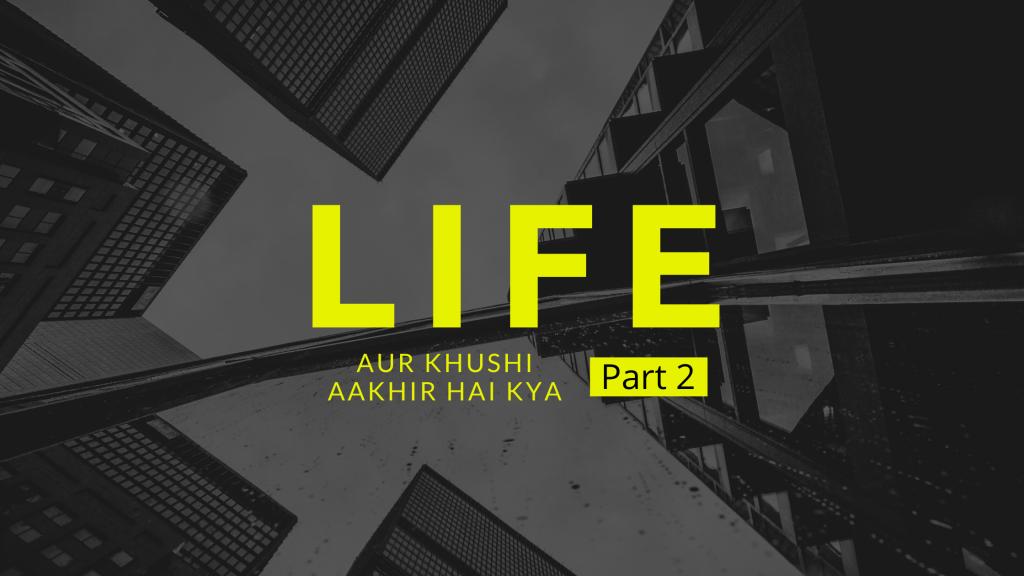 सफ़र लाइफ का: लाइफ और खुशी आखिर हैं क्या? भाग 2